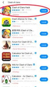 How to Hack Clash of Clans iOS (No Jailbreak)