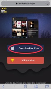 How to download movie box pro in ios12