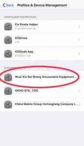 Trust app on iOS 12