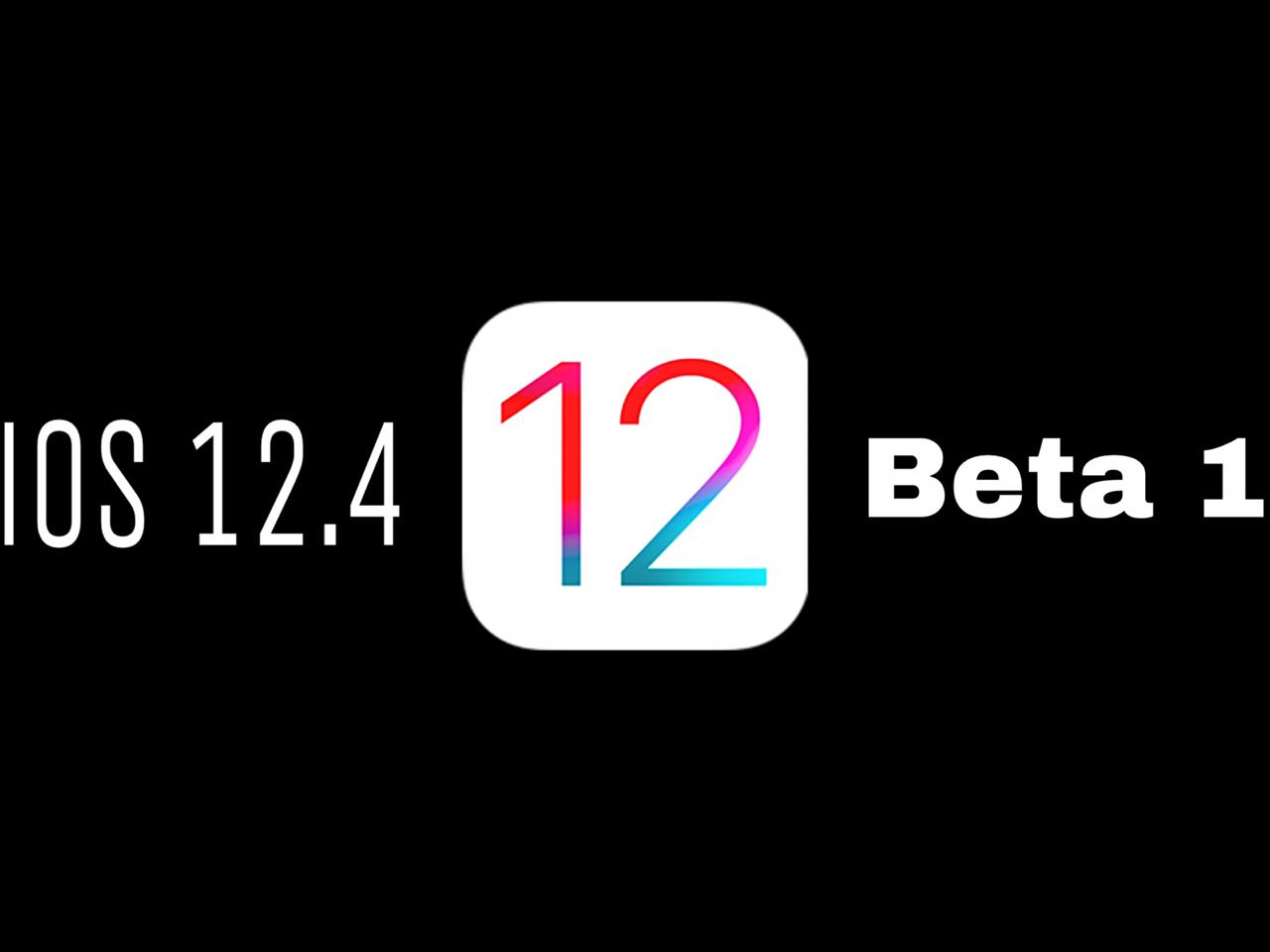 iOS 12.4 beta 1 download